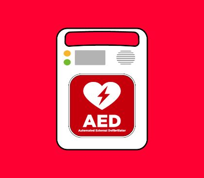 AED program management